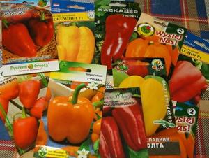 Семената на пипера се продават в магазините в сашета с шарка на плодове